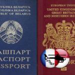 Роды в США. Двойное гражданство в Белоруссии для ребенка, рожденного в США